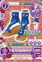 アイカツ! プロモーションカード [BD-024] ブルーブレイショングラディエーター