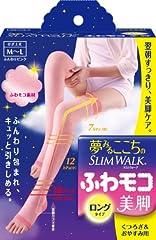 夢みるここちのスリムウォーク ふわモコ美脚 ロングタイプ M~Lサイズ
