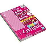 コクヨ 文章罫 学習罫 キャンパスノート B+ 罫 5色 5冊 セミB5 ノ-F3CBMX5