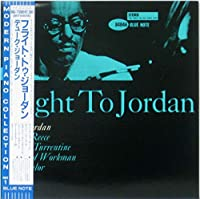 Flight To Jordan / Duke Jordan - デューク・ジョーダン [12 inch Analog]
