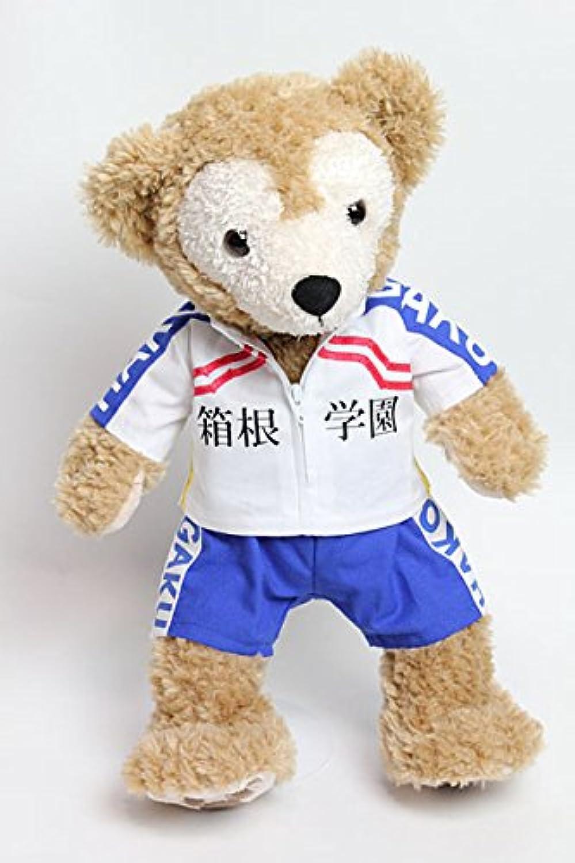 ダッフィー&シェリーメイ/コスチューム/弱虫ペダル/箱根学園
