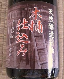 杉たる桶仕込 長野県産丸大豆 国産小麦使用の 天然醸造醤油 1.8L 濃口