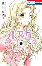31☆アイドリーム 第06巻
