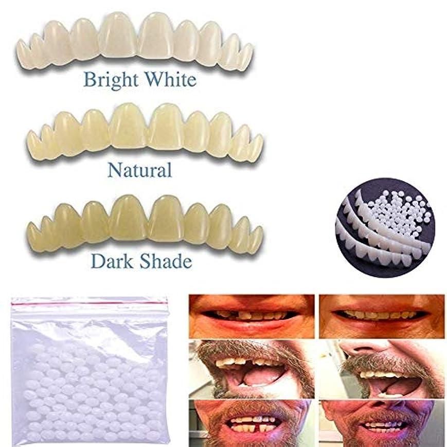 の前で適性目立つ5一時的な歯の色合い1pcs 切断可能な義歯セット含まれています1バッグビーズ交換のためのパーフェクトスマイルナチュラルホワイトダーク,Mixing5PCS