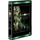 エイリアン DVDコレクション(5枚組)