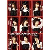 映像 ザ・モーニング娘。5~シングルMクリップス~ [DVD]