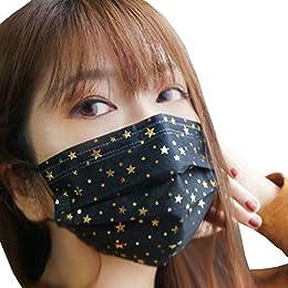不織布マスク(黒マスク)金星柄マスク 個包装 男女兼用【21枚入】