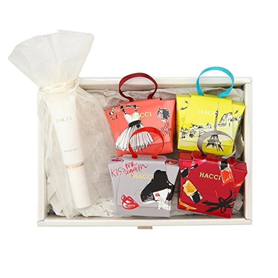 クリップ蝶スポーツみすぼらしいHACCI(ハッチ) はちみつ洗顔石けん&保湿専用リップスライドBOXセット