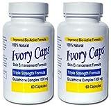 Amazon.co.jp2x Ivory Caps アイボリーキャップ - 最大効力1500 mgのグルタチオン美白薬複合体 Glutathione Skin Whitening Pills Complex (2パック)