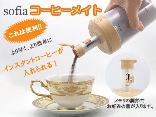 コーヒーメイト/インスタントコーヒーディスペンサー/アイデア...