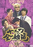 ナニワ金融道 5[DVD]