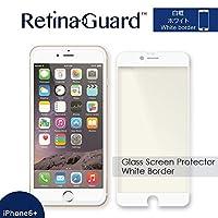 RetinaGuard Anti-blue Light Tempered Glass Screen protector for iPhone6S Plus / 6 Plus (White border) - SGS & Intertek Tested - Blocks Excessive Harmful Blue Light Reduce Eye Fatigue and Eye Strain [並行輸入品]