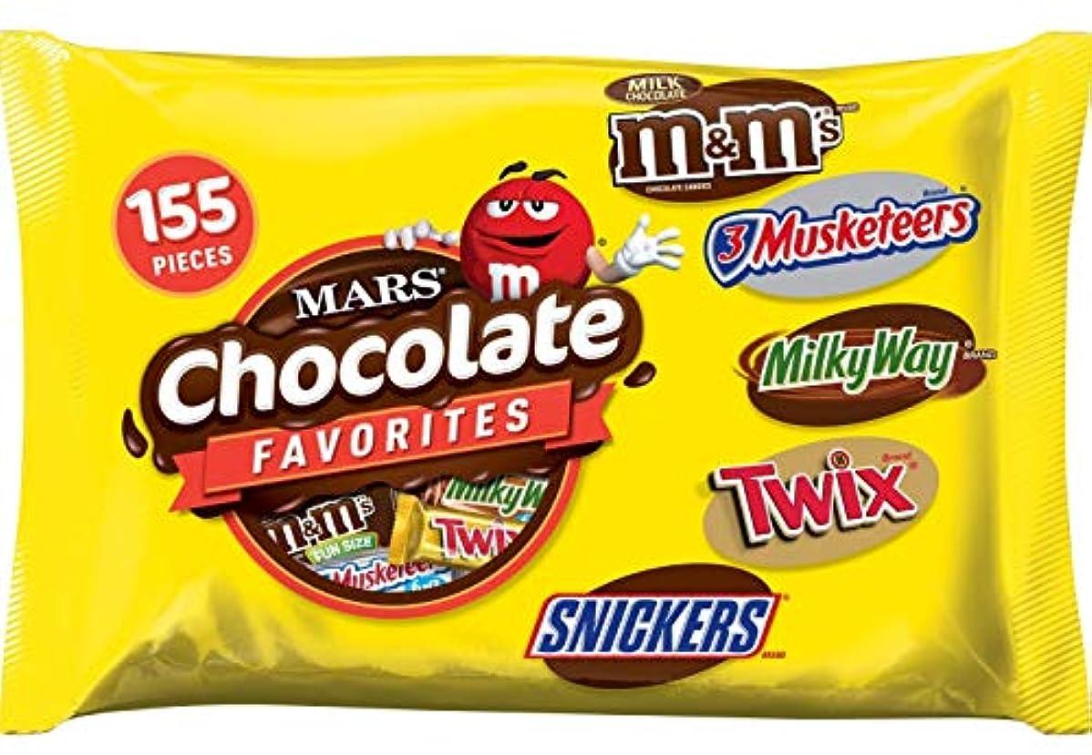 前投薬ごちそう筋Mars (マース) チョコレート バラエティミックス (155 個.) [並行輸入品]
