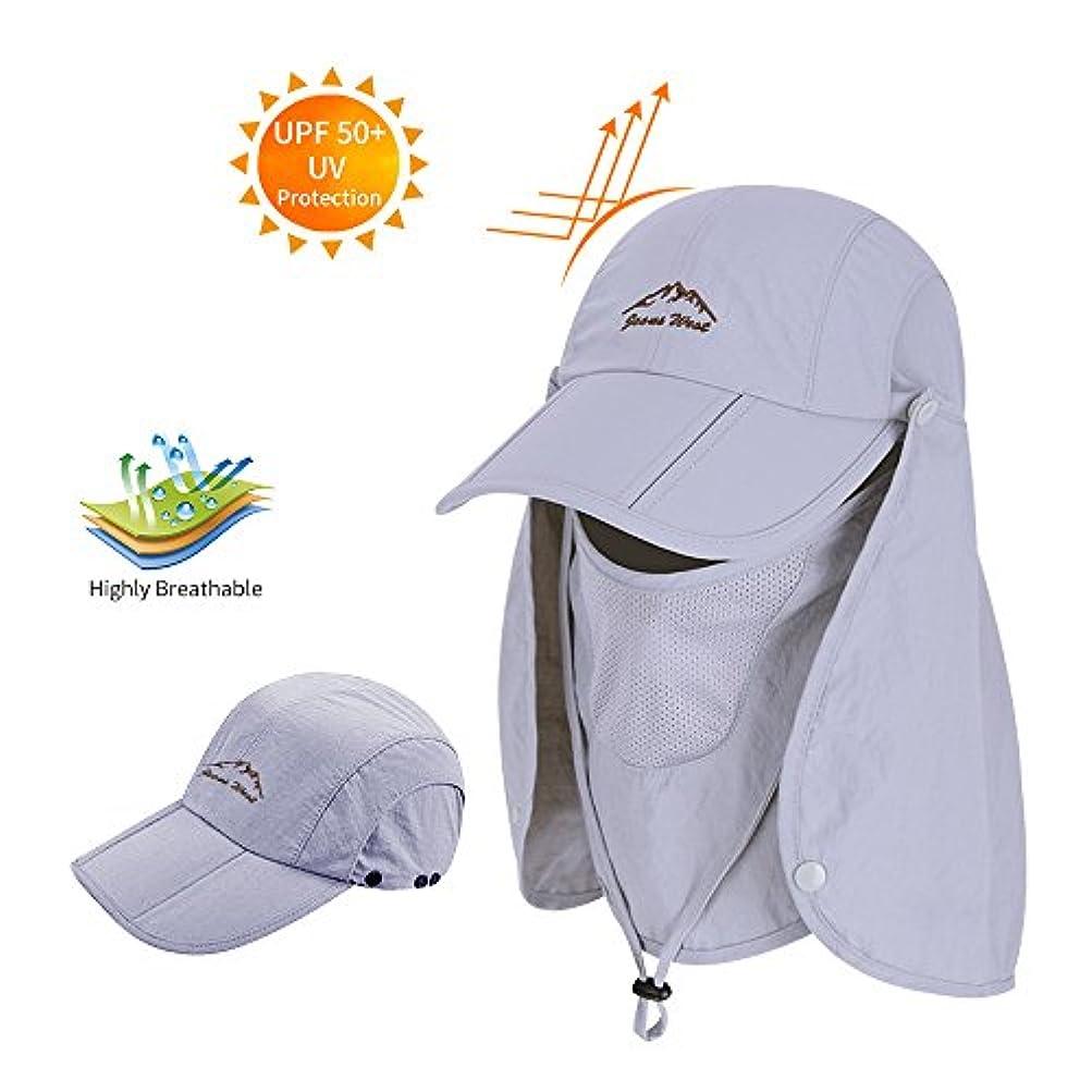 ダイジェストガムグリルbavstメンズレディース釣り夏帽子取り外し可能なネック面フラップ360 ° Sunの保護防水野球帽通気性メッシュハット釣り、登山、