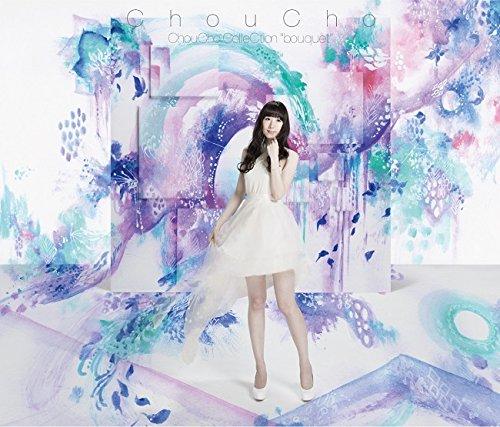 「優しさの理由」(ChouCho)のPVのロケ地は〇〇!?アニメ『氷菓』OP曲の歌詞を徹底解釈!の画像