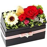 Azurosa(アズローザ) プリザーブドフラワー ギフト ボックス 枯れない花 フレグランスソープ レッド