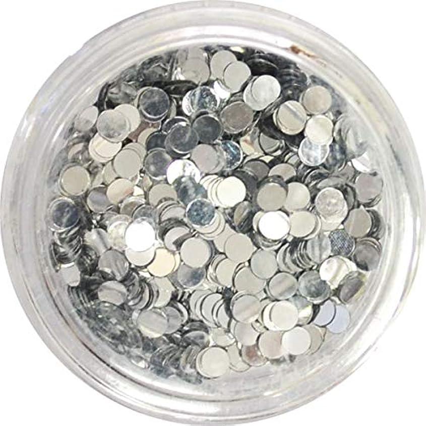 ぼかしきつく適格丸ホロ 水玉模様 ドット柄 など色々使える便利な 丸いホログラム 円形 丸型 ラウンド ホログラム (シルバー2mm)