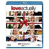 ラブ・アクチュアリー 【ブルーレイ&DVDセット】 [Blu-ray]