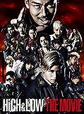 HiGH & LOW THE MOVIE(豪華盤)[DVD]