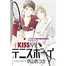 KISS ME テニスボーイ (Charaコミックス)