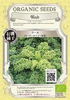 グリーンフィールド 野菜有機種子 ケール <カーリータイプ/緑葉> [小袋] A096