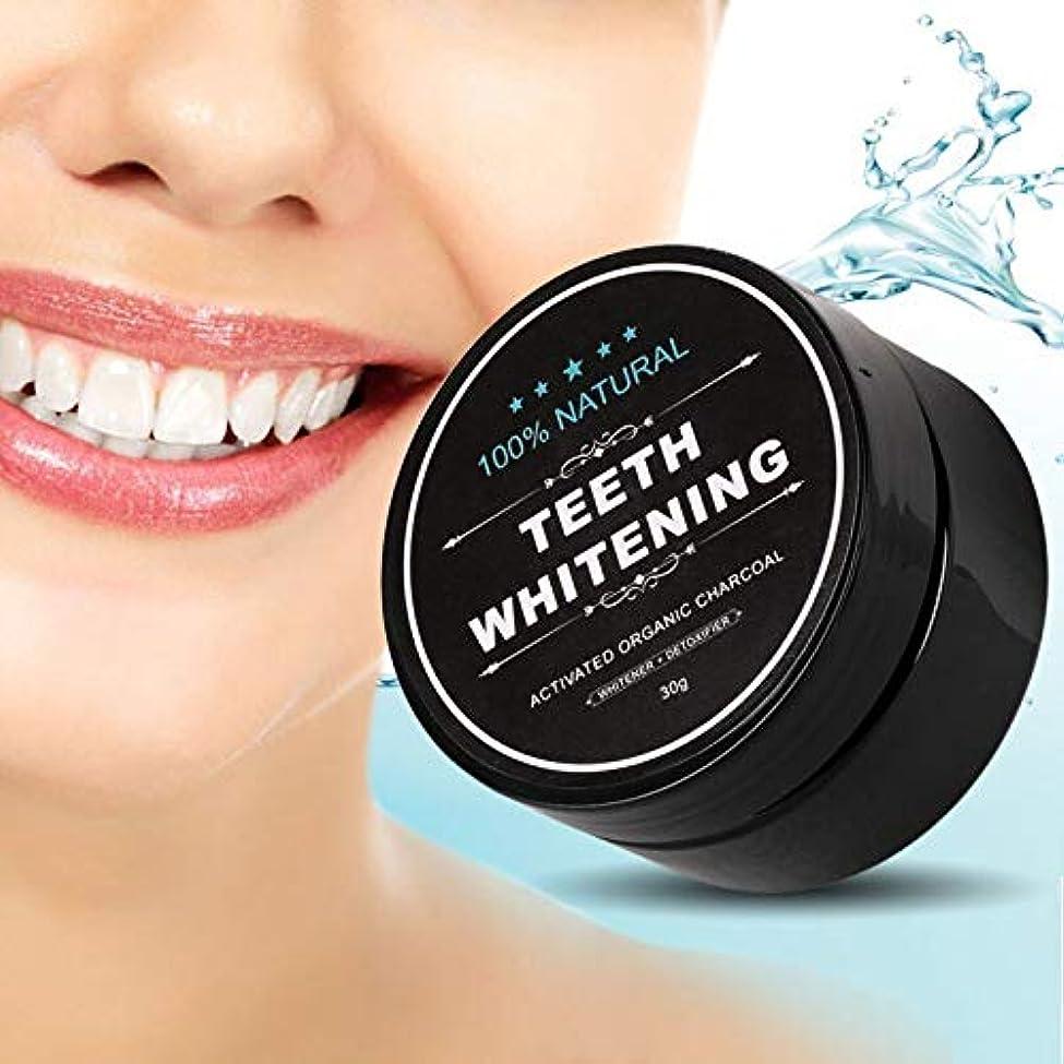 目を覚ます女優年齢歯のホワイトニングスケーリング活性化オーガニックチャコールパウダーナチュラルオーラルケア衛生、プラークタルタルコーヒー喫煙汚れの除去クリーニング、毎日の使用 Teeth Whitening Scaling Activated...