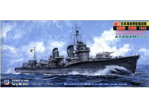 ピットロード 1/700 日本海軍 綾波型 特II型 駆逐艦 綾波 1942 W102