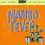 Mambo Fever: Ultra Lounge 2