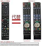 PerFascin ブルーレイディスクレコーダー用リモコン Fit For Panasonic(パナソニック) N2QAYB000920 N2QAYB000906 N2QAYB000808 N2QBYB000021 DMR-BZT665-K DMR-BZT760-K DMR-BZT750 DMR-BZT810 DMR-BZT665 DMR-BZT760 DMR-BZT860 DMR-BZT750-S DMR-BZT750 DMR-BXT3000 DMR-BZT9300 DMR-BZT830-K DMR-BZT830 画像