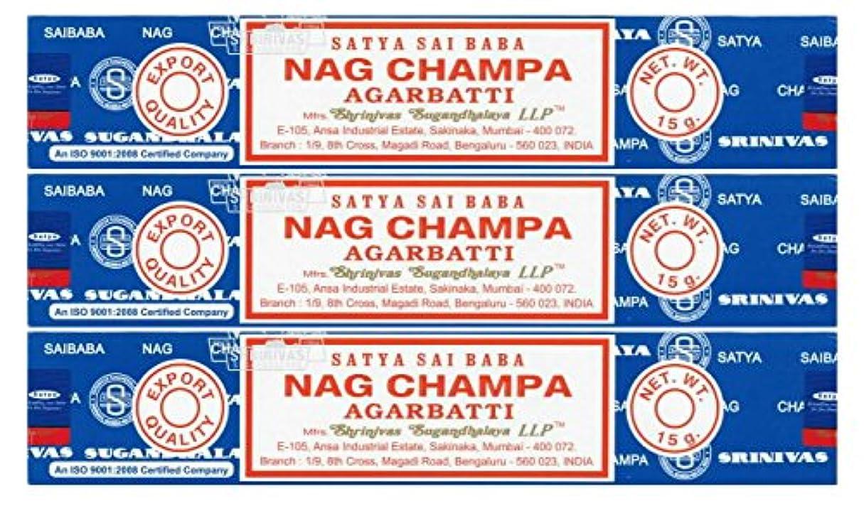 哲学者鼓舞する背景SATYAサイババナグチャンパ15g 3個セット