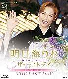 明日海りお「ザ・ラストデイ」 [Blu-ray]