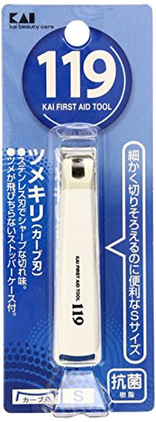 広告主悲鳴鑑定119 ツメキリ001 S(カーブ刃)