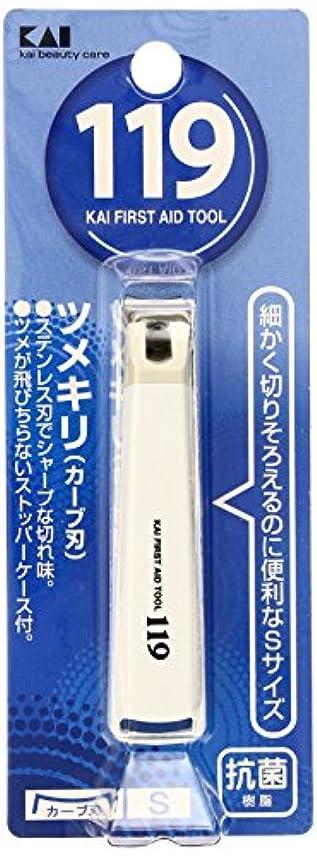 生き物スパークピンク119 ツメキリ001 S(カーブ刃)