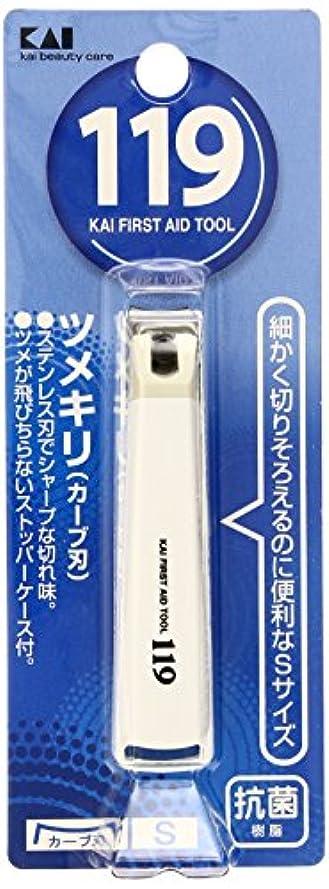 粒宗教的なワーディアンケース119 ツメキリ001 S(カーブ刃)