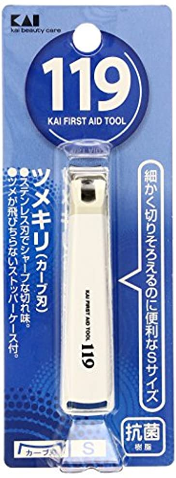 銀行精緻化ガス119 ツメキリ001 S(カーブ刃)