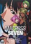 マクロス7 Vol.7 [DVD]