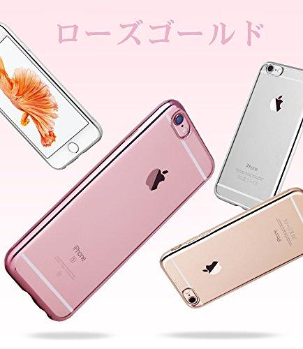 『Rovski iPhone6s Plus ケース iPhone6 Plus ケース 弧状設計 脱着簡単 超薄型耐衝撃 保護キャップ 一体型 ソフト TPU ケース(ローズゴールド)』の7枚目の画像
