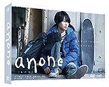 anone DVD BOX