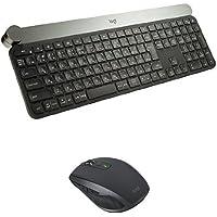 【ロジクール bluetooth キーボード/ワイヤレス モバイルマウスセット】 KX1000s + MX1600sGR
