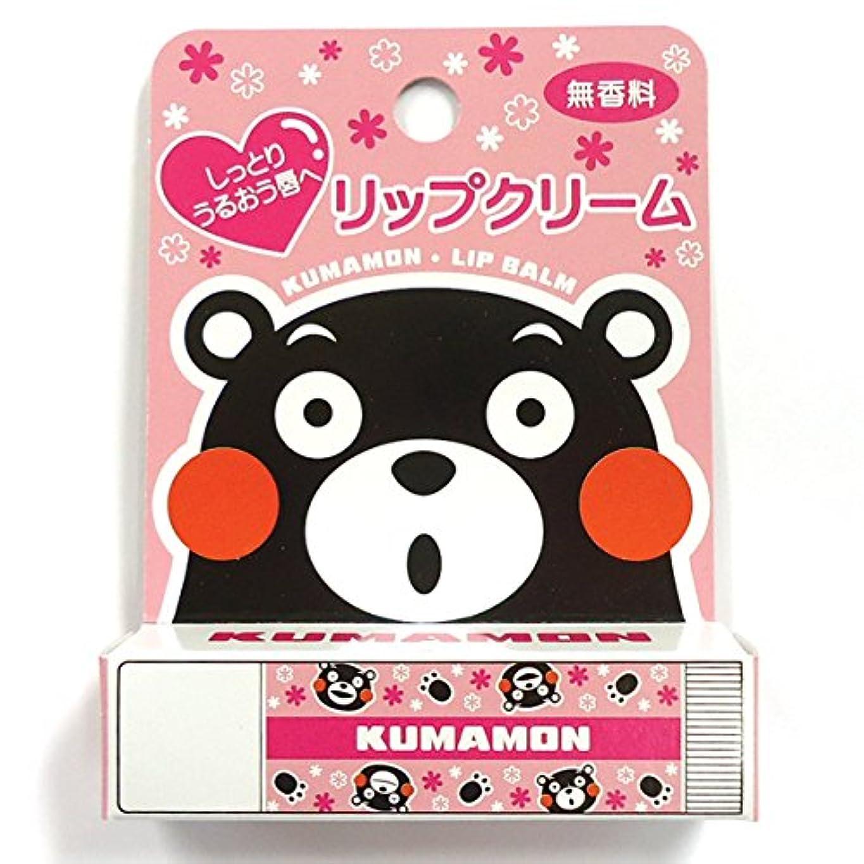 くまモンのリップクリーム(ピンク)