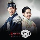 火の女神チョンイ OST (MBCドラマ)(韓国版)(韓国盤)