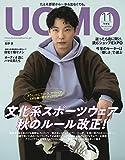 UOMO(ウオモ) 2020年 11 月號 [雑誌]
