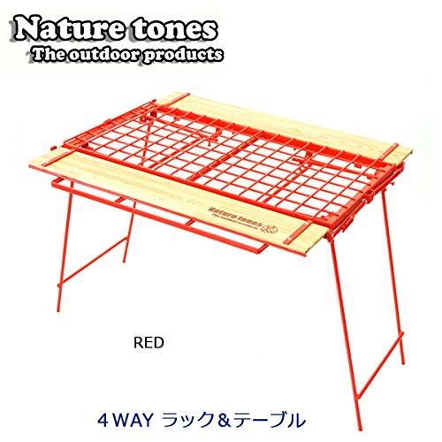 (ネイチャートーンズ)Nature Tones 4WAY ラック&テーブル/ アウトドア キャンプ ガーデニング RED tones-008-RED
