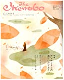 The Ikenobo (ざ・いけのぼう) 2008年 04月号 [雑誌] 画像