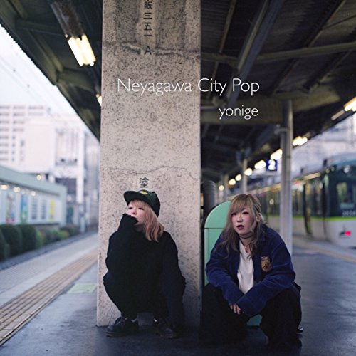 Neyagawa City Pop