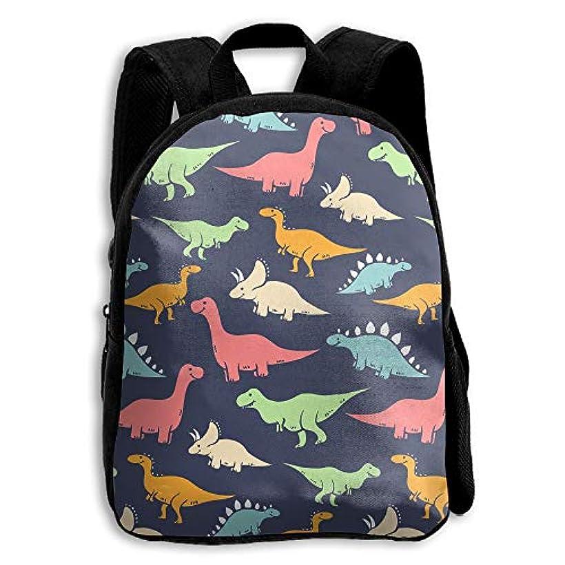 便利さ方向彼らキッズ バックパック 子供用 リュックサック 恐竜パターン ショルダー デイパック アウトドア 男の子 女の子 通学 旅行 遠足
