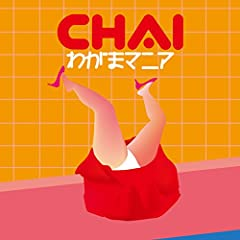 We Are Musician♪CHAIのCDジャケット