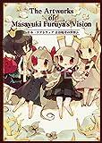 The Artworks of Masayuki Furuya's Vision ~日本一ソフトウェア 古谷優幸の世界~