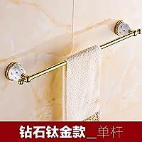 DACHUIタオルラック浴室壁マウントto Parliamentそのスタイル、1極withフッククリスタル人工ゴールド