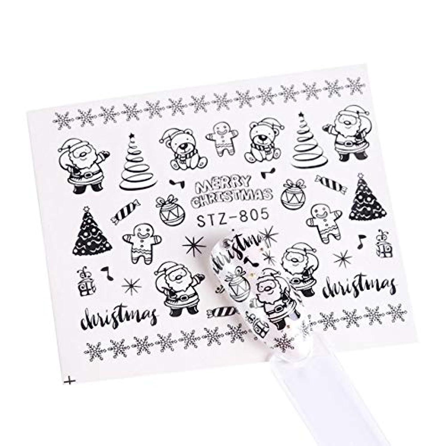 ハンディ赤ちゃんパウダーSUKTI&XIAO ネイルステッカー 1個ホワイトブラックネイルアートステッカーデザイン水転写デカール透かし句の装飾のヒント